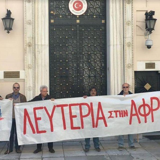 Διαμαρτυρία της Λαϊκής Ενότητας στην πρεσβεία της Τουρκίας | tovima.gr