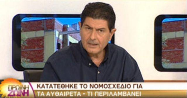 Θλίψη: Πέθανε ο δημοσιογράφος Νίκος Γρυλλάκης | tovima.gr