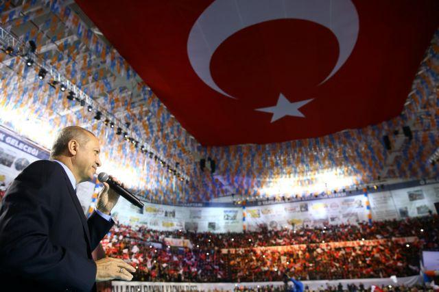Ερντογάν: Αν χρειαστεί θα δώσουμε ζωές και αν χρειαστεί θα πάρουμε ζωές | tovima.gr
