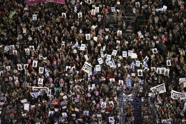 Ισραήλ: Διαδηλωτές κατά της απέλασης αφρικανών μεταναστών | tovima.gr