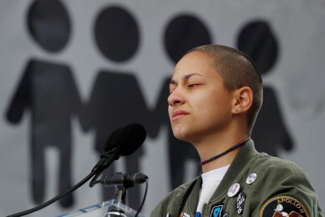 Έμα Γκονζάλες: Η σιωπηλή ομιλία που συγκλόνισε την Αμερική | tovima.gr