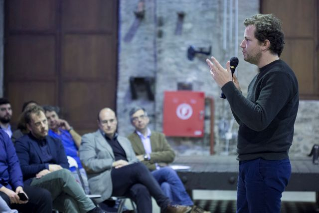 Torino Film Lab: Μια εβδομάδα αφιερωμένη στο σινεμά | tovima.gr
