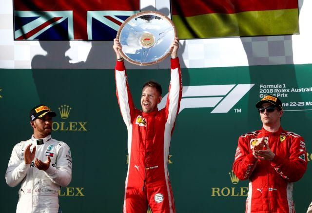 Formula 1: Ο Φέτελ νικητής στο Γκραν Πρι της Αυστραλίας | tovima.gr