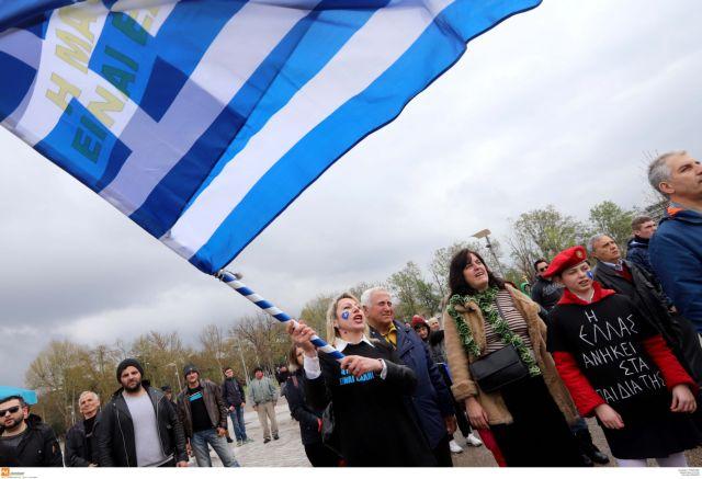 Συγκέντρωση στην Καστοριά για τους δύο στρατιωτικούς   tovima.gr