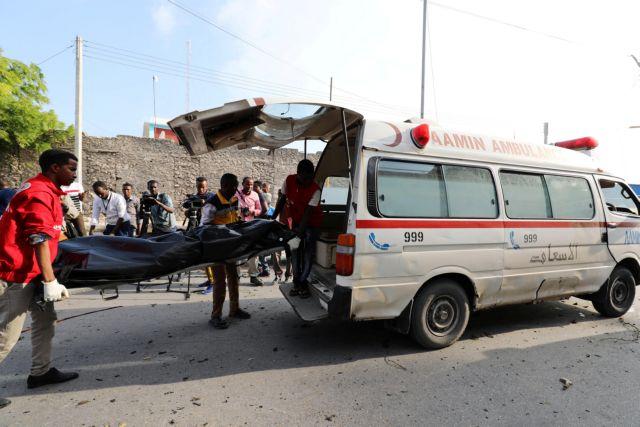 Σομαλία: Τέσσερις νεκροί σε νέα επίθεση βομβιστή-καμικάζι | tovima.gr
