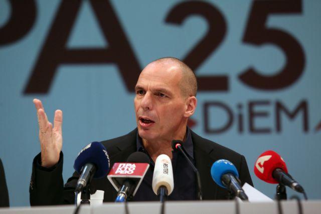 Βαρουφάκης: Τα επτά σημεία του πολιτικού προγράμματος του ΜέΡΑ25 | tovima.gr