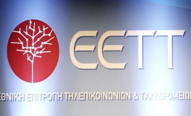 ΕΕΤΤ: Νέοι κανόνες για τις καταλήξεις «.gr» ή «.ελ»   tovima.gr