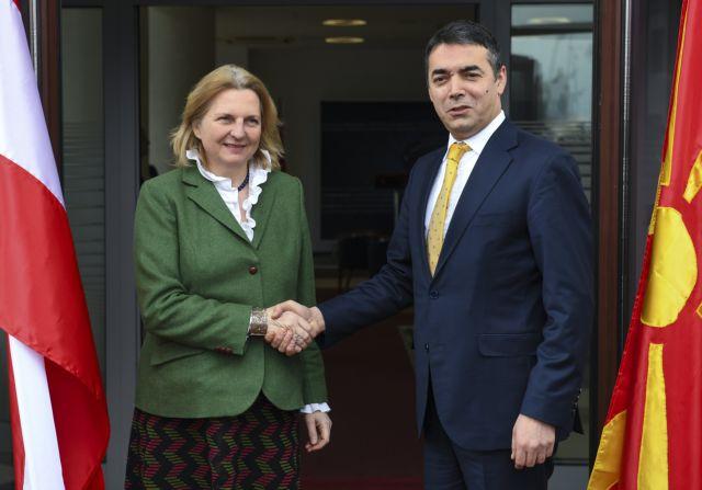 Ντιμιτρόφ: Η παράδοση θα συμβάλλει στο ζήτημα της ονομασίας της πΓΔΜ | tovima.gr