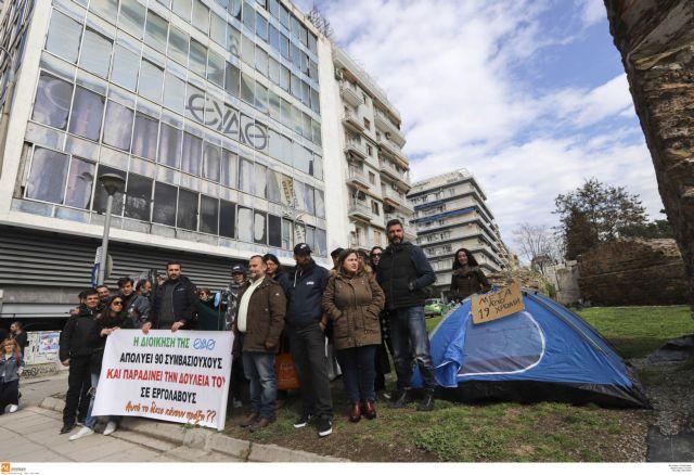 ΕΥΑΘ: Αποφασισμένοι να εντείνουν τις κινητοποιήσεις τους οι απολυμένοι | tovima.gr