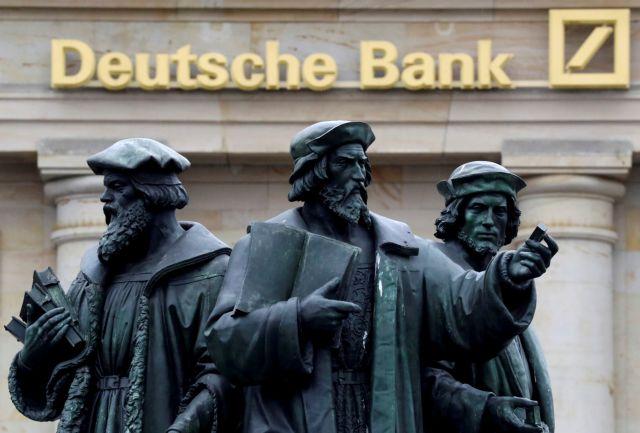 Deutsche Bank: Εγκαταλείπει δραστηριότητες στην Πορτογαλία   tovima.gr