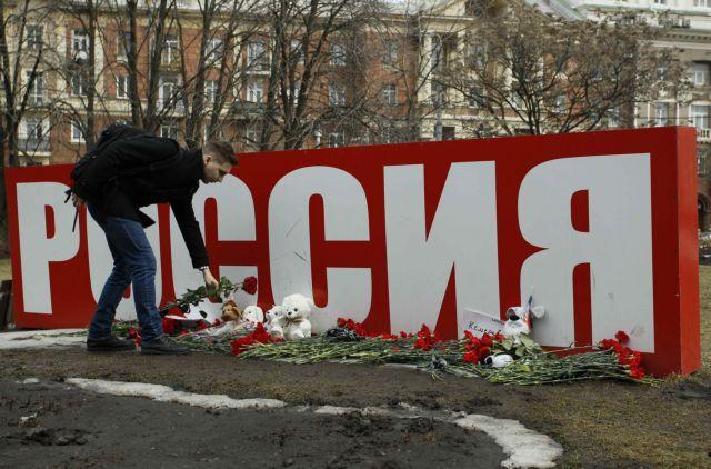 Συλληπητήρια Μέι στον Πούτιν για την τραγωδία στο Κεμέροβο | tovima.gr