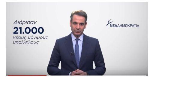 Αντιπολίτευση από ΝΔ με… χολιγουντιανά εφέ   tovima.gr