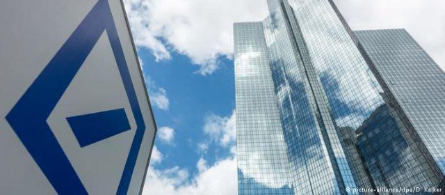 Deutsche Welle: Κρίση δίχως τέλος για την Deutsche Bank | tovima.gr