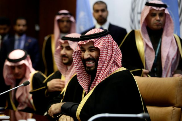 Ανοιγμα-αίνιγμα της Σαουδικής Αραβίας προς τη Ρωσία | tovima.gr