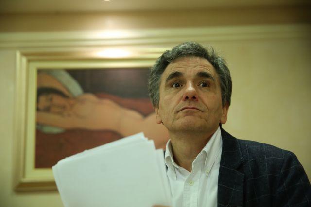 Η αγωνία Τσακαλώτου πριν από το Eurogroup | tovima.gr