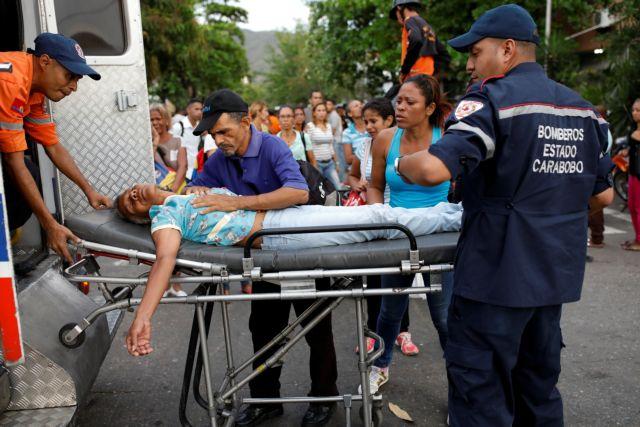 Βενεζουέλα: Τουλάχιστον 68 νεκροί από πυρκαγιά σε κρατητήρια | tovima.gr