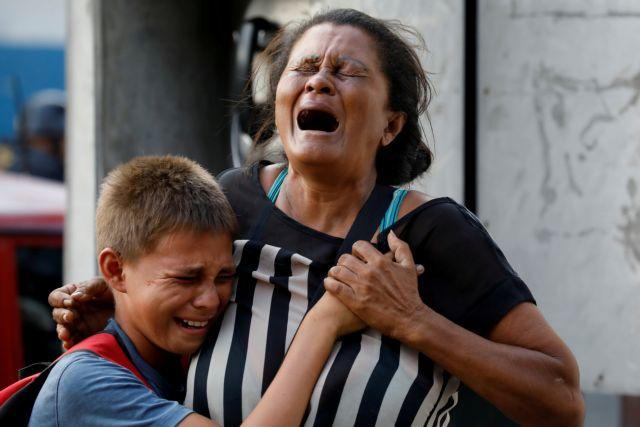 Βενεζουέλα: Κατακραυγή και θρήνος για τους 68 νεκρούς   tovima.gr