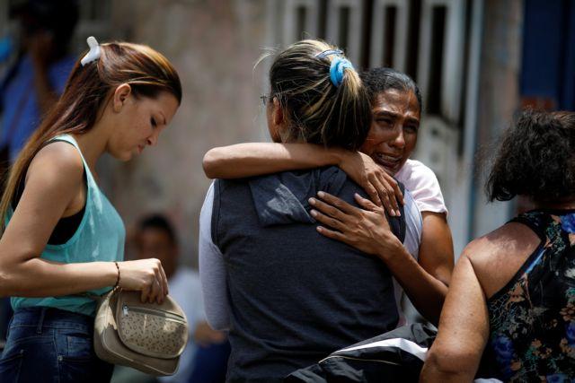 Οργή για την πολύνεκρη τραγωδία στις φυλακές της Βενεζουέλας   tovima.gr