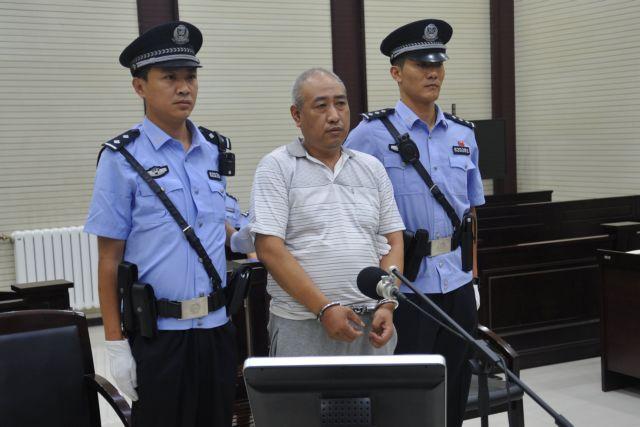 Κίνα: Σε θάνατο καταδικάστηκε 53χρονος κατά συρροήν δολοφόνος | tovima.gr