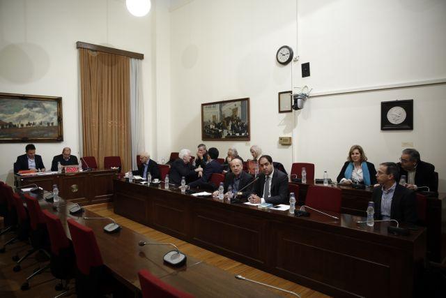 Βουλή: Ορισμός πραγματογνωμόνων για το ΚΕΕΛΠΝΟ | tovima.gr