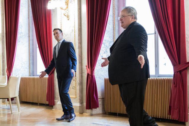 Ντιμιτρόφ: Σε λεπτή φάση η διαδικασία της ονομασίας | tovima.gr