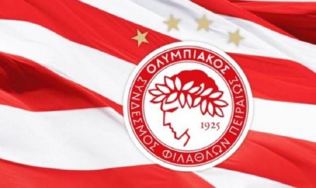 Σύνδεσμος Βετεράνων: Κάποιοι δεν θέλουν τον Μαρινάκη στον Ολυμπιακό   tovima.gr