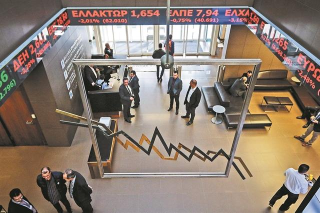 Χρηματιστήριο Αθηνών : Βουτιά 5% και χαμηλό εξαμήνου – Γιατί κατέρρευσαν οι μετοχές | tovima.gr