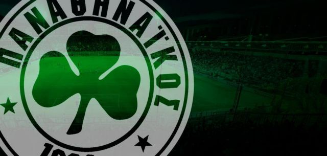 ΠΑΟ: Η UEFA έδωσε παράταση 15 ημερών για τον φάκελο αδειοδότησης στην ΕΠΟ | tovima.gr