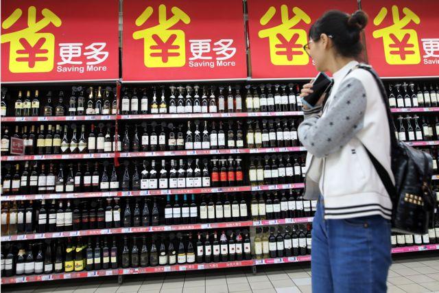 Επεσε στα επίπεδα του… 1957 η παγκόσμια παραγωγή κρασιού | tovima.gr