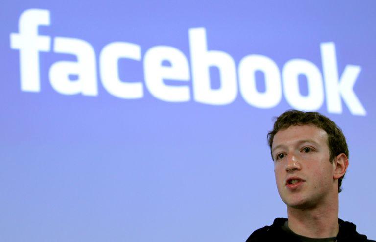 Ζούκερμπεργκ: Καταθέτει ενώπιον των αρχών των ΗΠΑ για το σκάνδαλο του Facebook | tovima.gr
