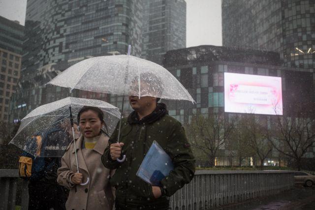 Μπλε συναγερμό για σφοδρή χιονοθύελλα στο Πεκίνο | tovima.gr