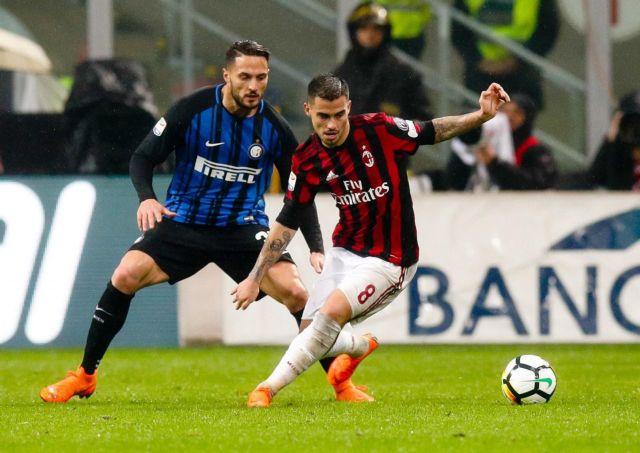 Ιταλία: Μίλαν – Ιντερ 0 – 0 | tovima.gr