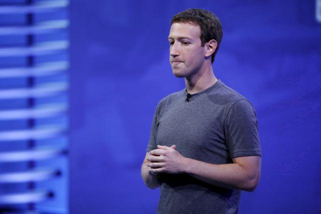 Ενώπιον του αμερικανικού Κογκρέσου καταθέτει ο κ. Facebook   tovima.gr