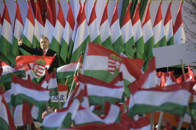 Στις κάλπες η Ουγγαρία – Φαβορί ο συντηρητικός Ορμπαν | tovima.gr