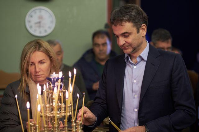 Μητσοτάκης: Ενωμένοι χωρίς αναίτιους διχασμούς θα βγούμε από την κρίση | tovima.gr