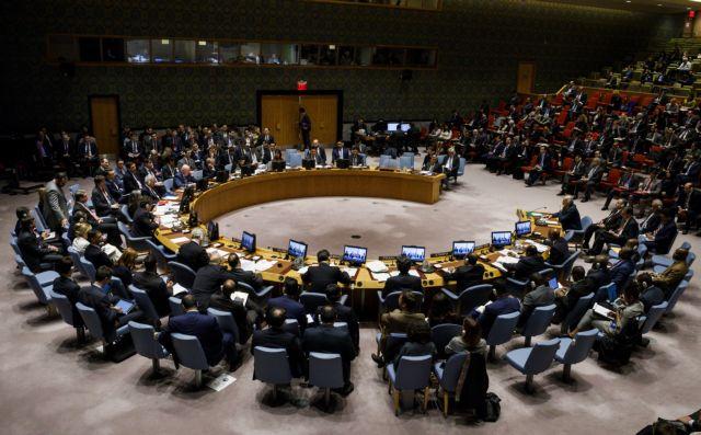 Η Ρωσία ζητά έρευνα για την επίθεση με χημικά στην Ντούμα | tovima.gr