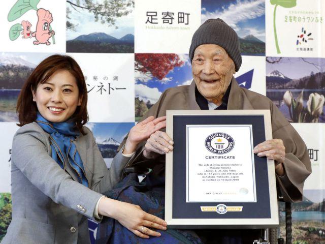 112 ετών ο γηραιότερος άνδρας στον κόσμο – Ζει στην Ιαπωνία | tovima.gr