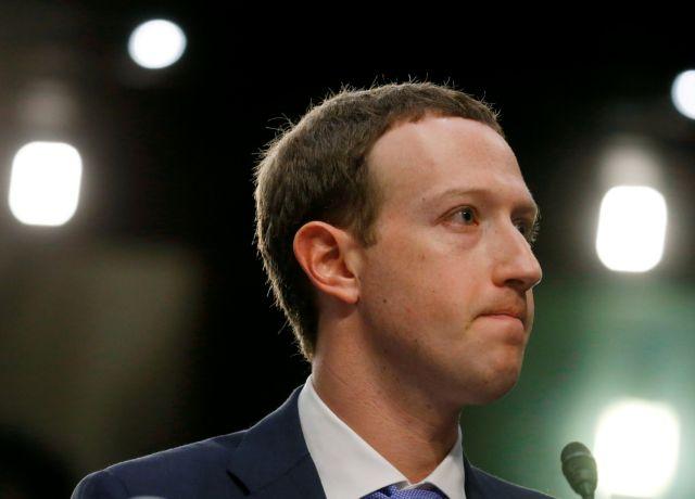 Απολογία με αναπάντητα ερωτηματικά από τον κ. Facebook   tovima.gr