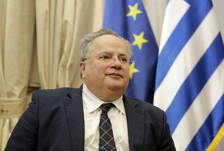 Foreign Ministry blasts Ankara over claim to Imia sovereignty, cites three treaties | tovima.gr