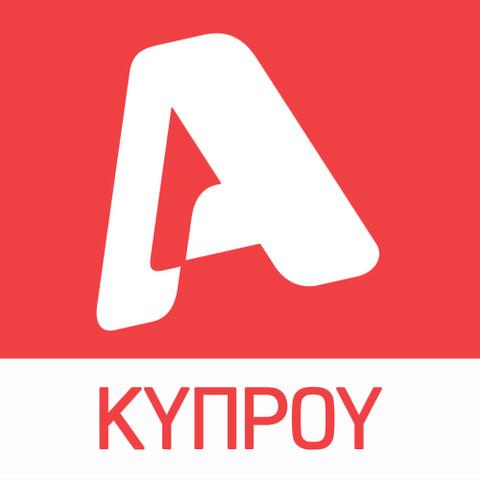 Εξαγορά του Alpha Κύπρου από τον όμιλο Χ.Α. Παπαέλληνας Εμπορική Λίμιτερ | tovima.gr
