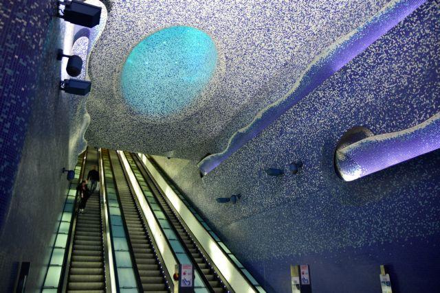 Το μετρό της Νάπολι | tovima.gr