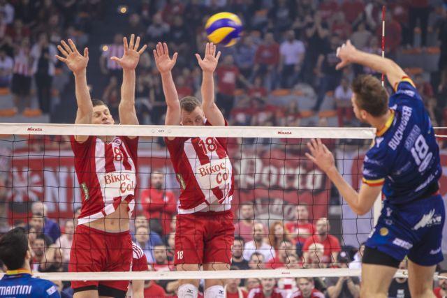 Βόλεϊ-Τσάλεντζ Καπ: Ο Ολυμπιακός ηττήθηκε και στον δεύτερο τελικό από τη Ραβένα | tovima.gr