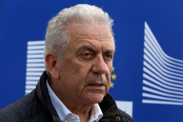 Αβραμόπουλος: Να διαφυλαχτεί και να ενισχυθεί η συνθήκη Σένγκεν | tovima.gr