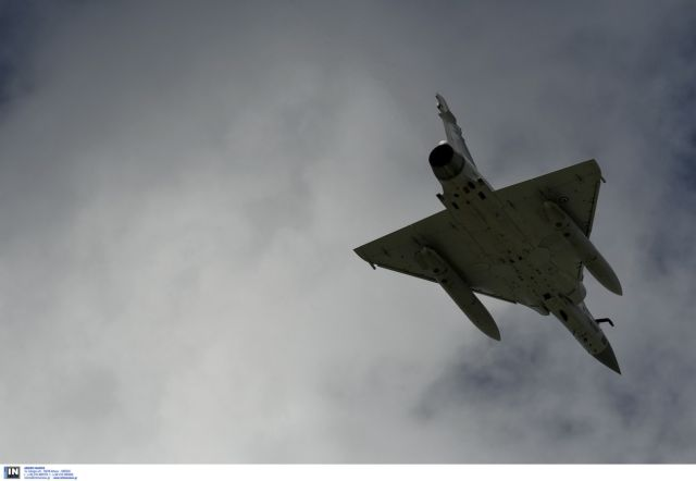 Συλλυπητήρια του αρχηγού της Ισραηλινής Πολεμικής Αεροπορίας | tovima.gr
