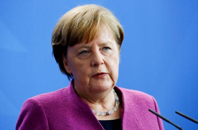 Γερμανία: Το SPD αυξάνει την πίεση για μεταρρυθμίσεις στην ευρωζώνη | tovima.gr