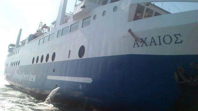 Πλοίο προσέκρουσε στο Αγκίστρι – Πέντε επιβάτες τραυματίστηκαν | tovima.gr