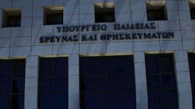 Η απάντηση του υπουργείου Παιδείας στην Εκκλησία   tovima.gr