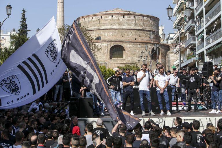 Ολοκληρώθηκε το συλλαλητήριο του ΠΑΟΚ | tovima.gr