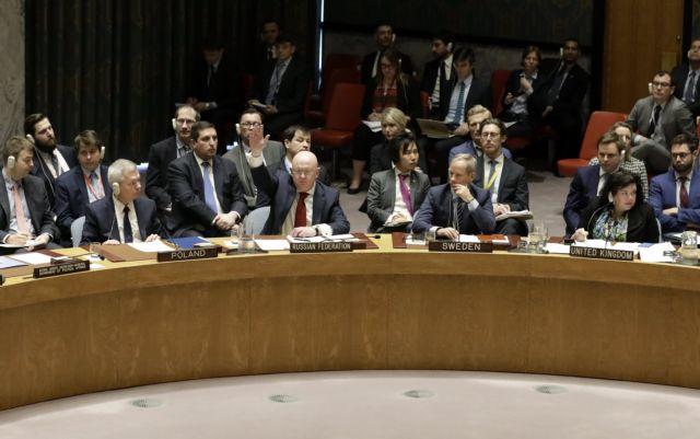 Ανοιχτό το ενδεχόμενο διαλόγου με τις ΗΠΑ αφήνει η Μόσχα   tovima.gr