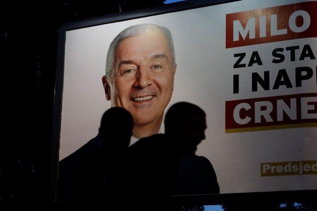 Κρίσιμες προεδρικές εκλογές στο Μαυροβούνιο | tovima.gr
